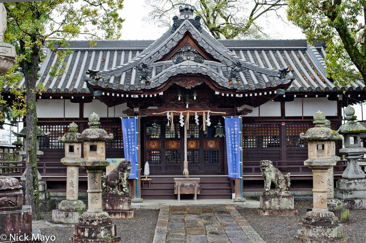 Japan,Kinki,Temple, photo