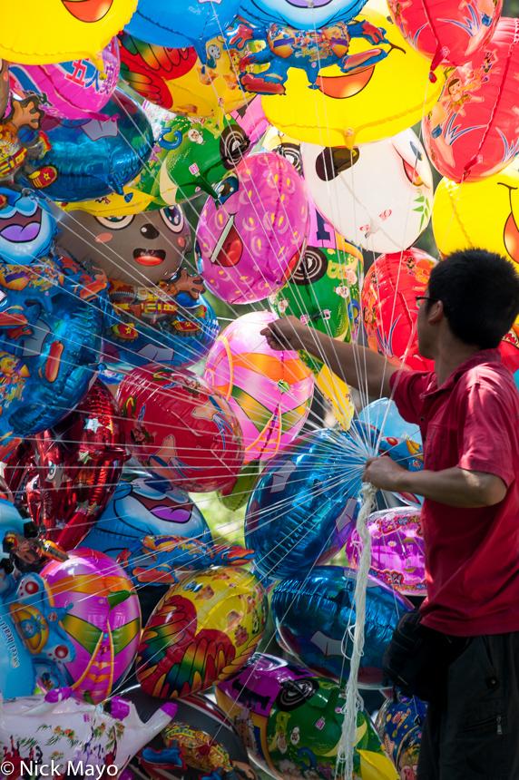Balloon,China,Sichuan, photo