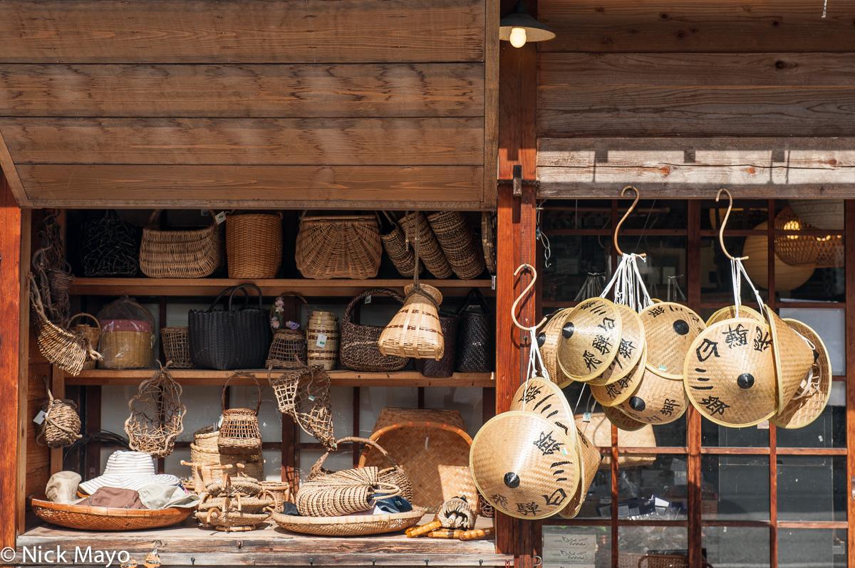 Chubu,Japan,Shop, photo