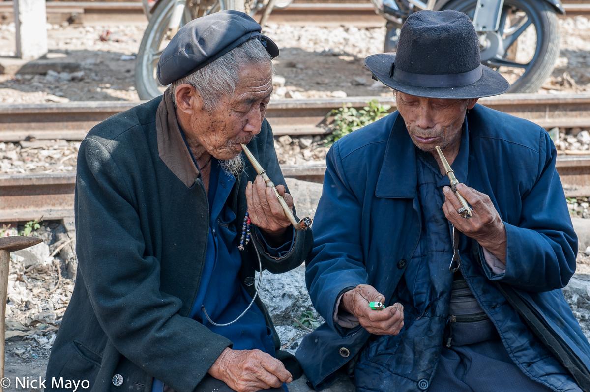 China,Pipe,Smoking,Yunnan, photo