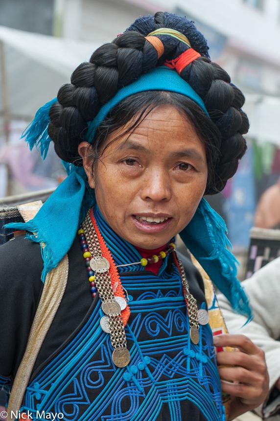 China,Hair Piece,Hani,Yunnan, photo