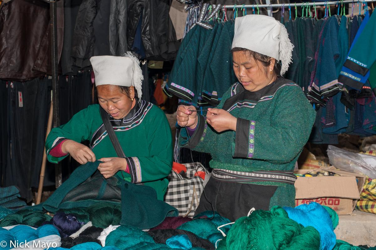China,Guizhou,Market,Shui, photo