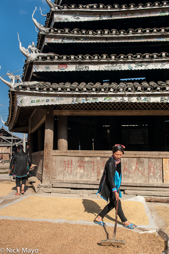 China,Dong,Drum Tower,Drying,Guizhou,Raking, photo