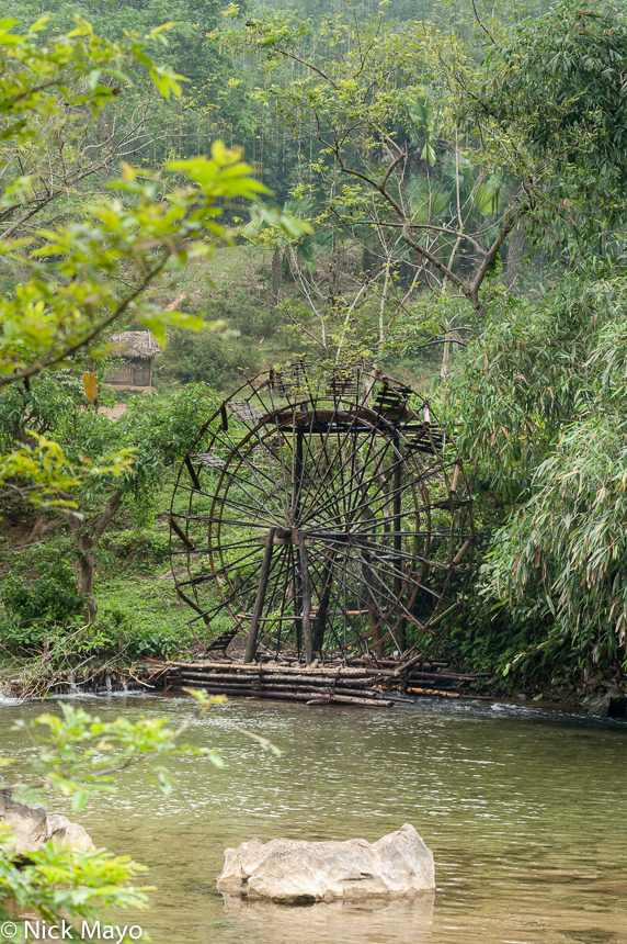 Ha Giang,Vietnam,Water Wheel, photo