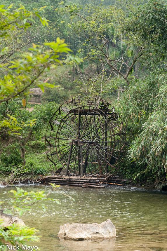 A water wheel on a river near Minh Tan.