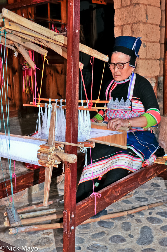 Breastpiece,China,Dai,Frame Loom,Hat,Weaving,Yunnan, photo