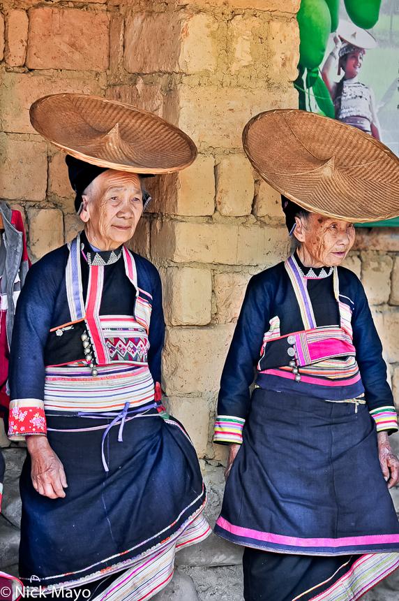 Breastpiece,China,Dai,Festival,Hat,Yunnan, photo