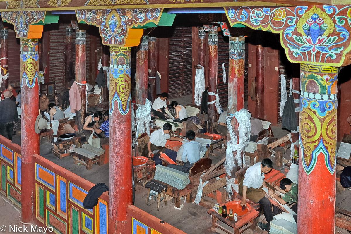 China,Printing,Printing House,Scripture,Sichuan,Tibetan, photo