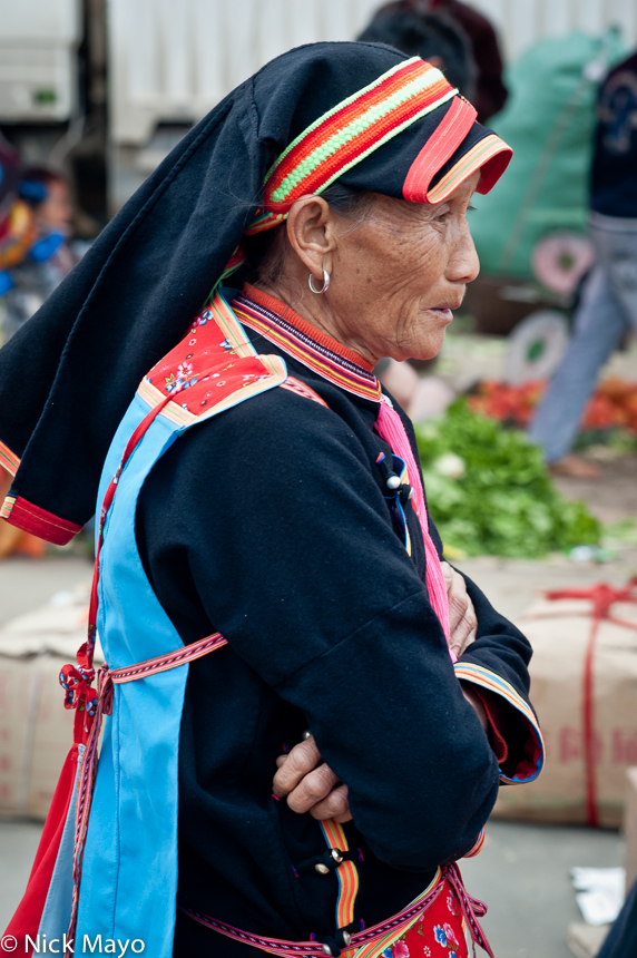 China,Cloth Backpiece,Hat,Yao,Yunnan, photo