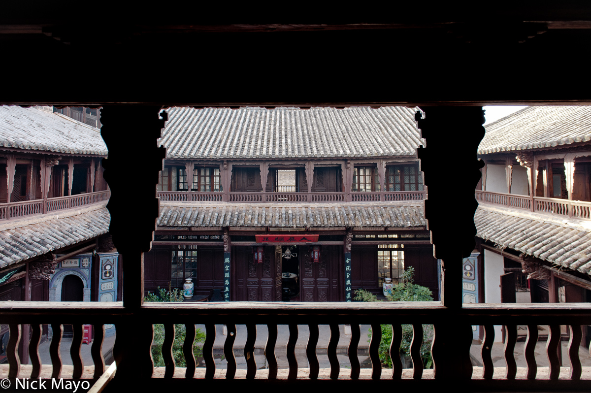 Balcony,China,Courtyard,Residence,Roof,Yunnan, photo