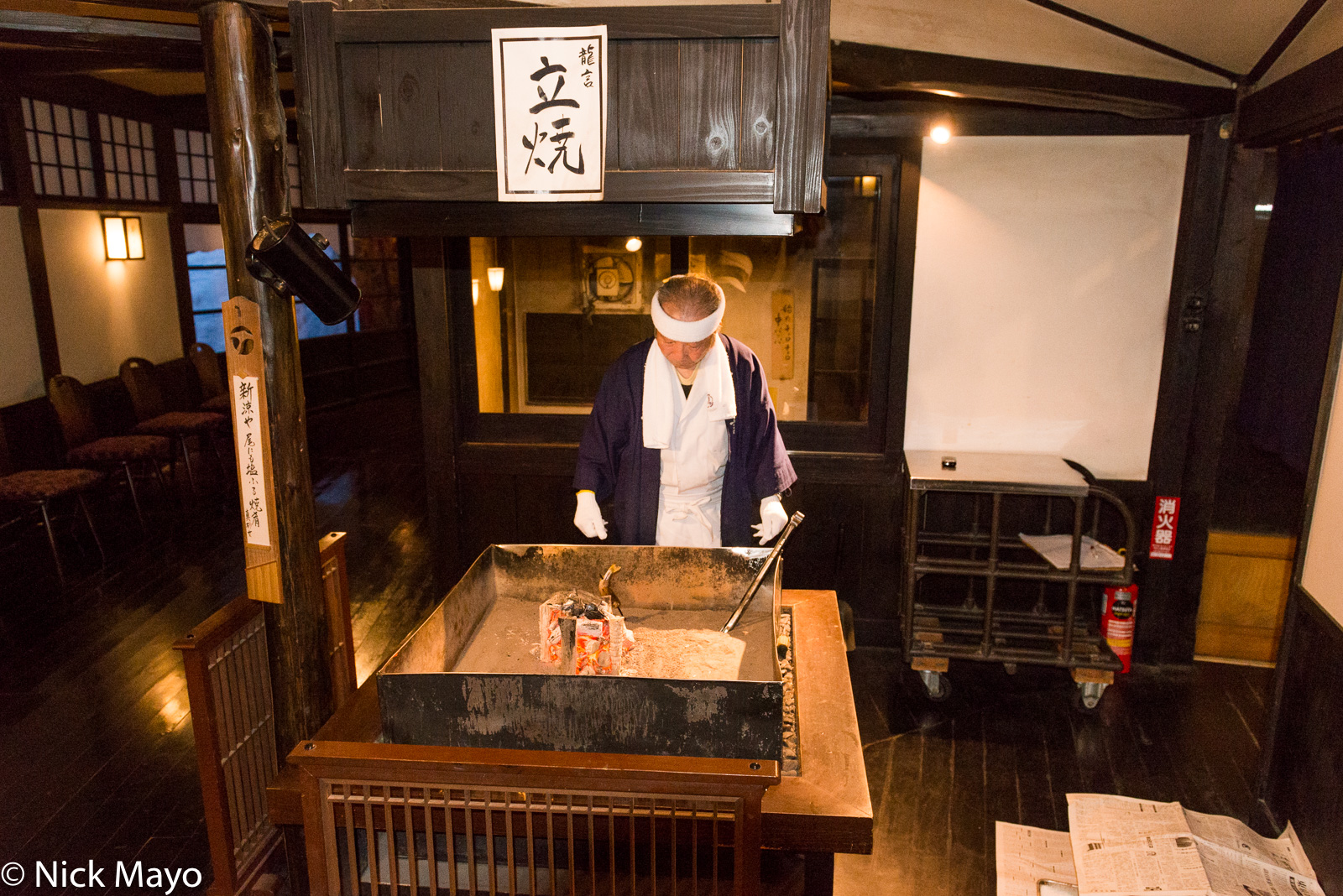 Chubu, Cooking, Fish, Hearth, Hotel, Japan, photo