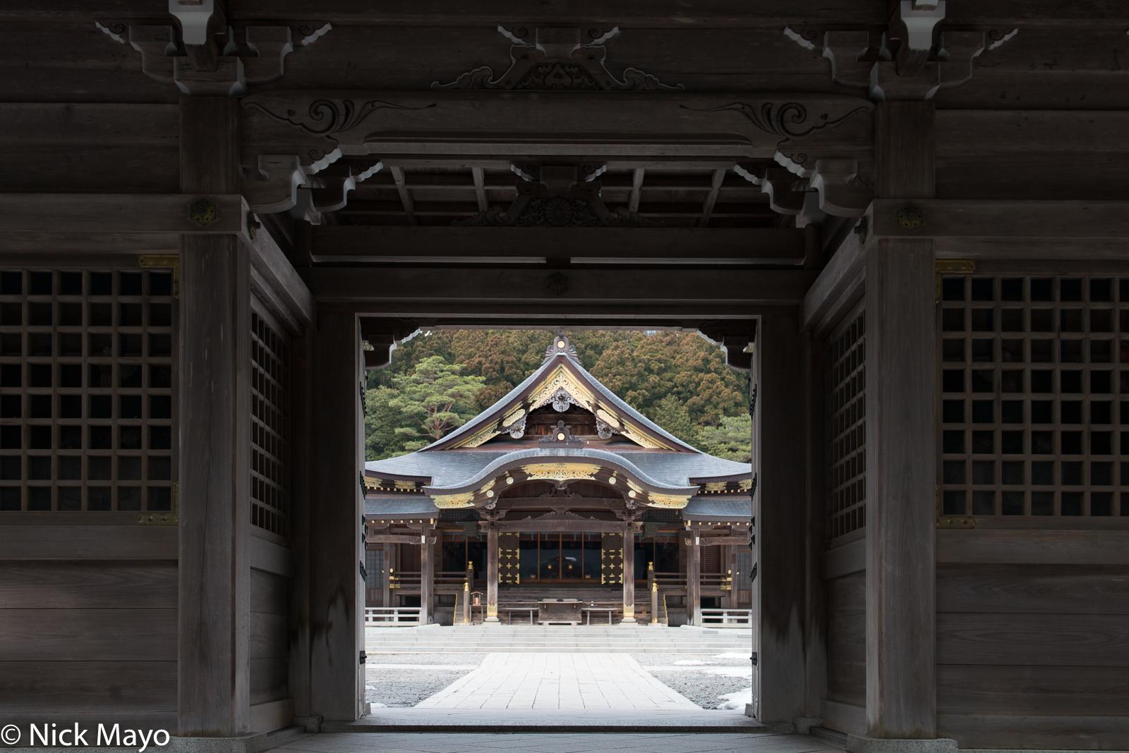 Chubu, Japan, Temple, photo