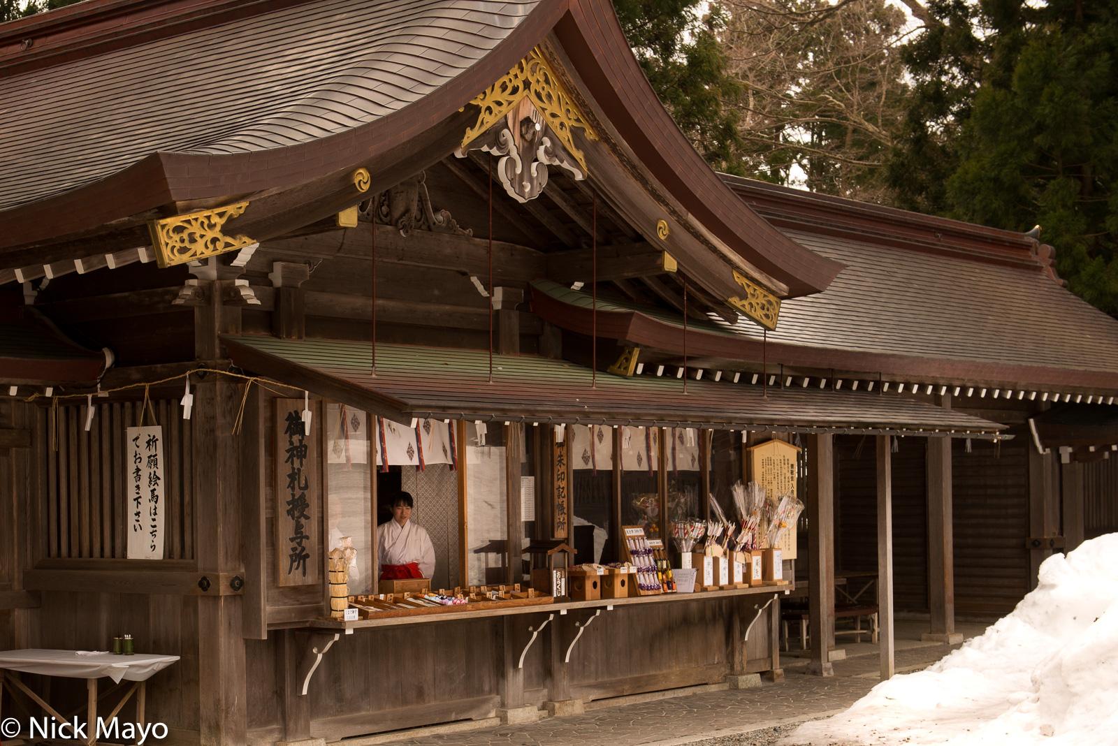 Chubu, Japan, Shop, photo