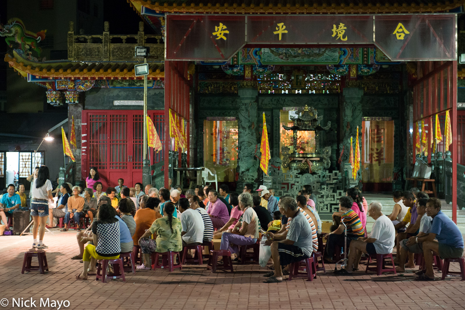 Penghu, Taiwan, Temple, photo