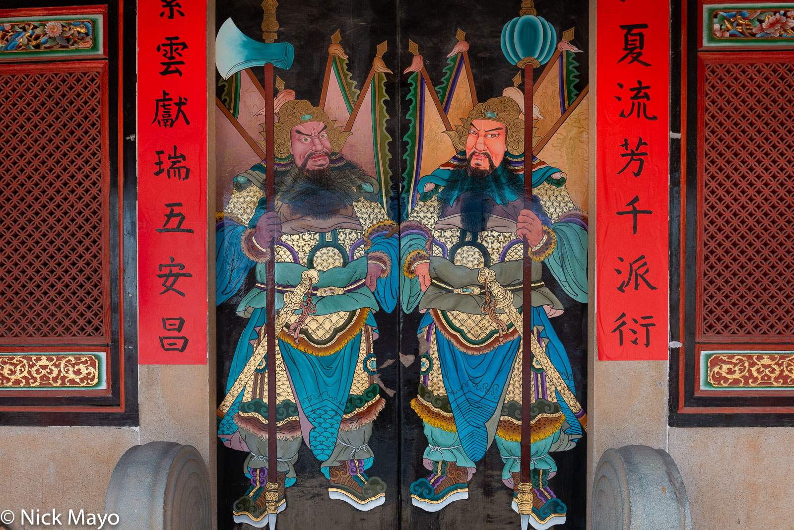 Doorway at the temple in Shuitou village on Kinmen.