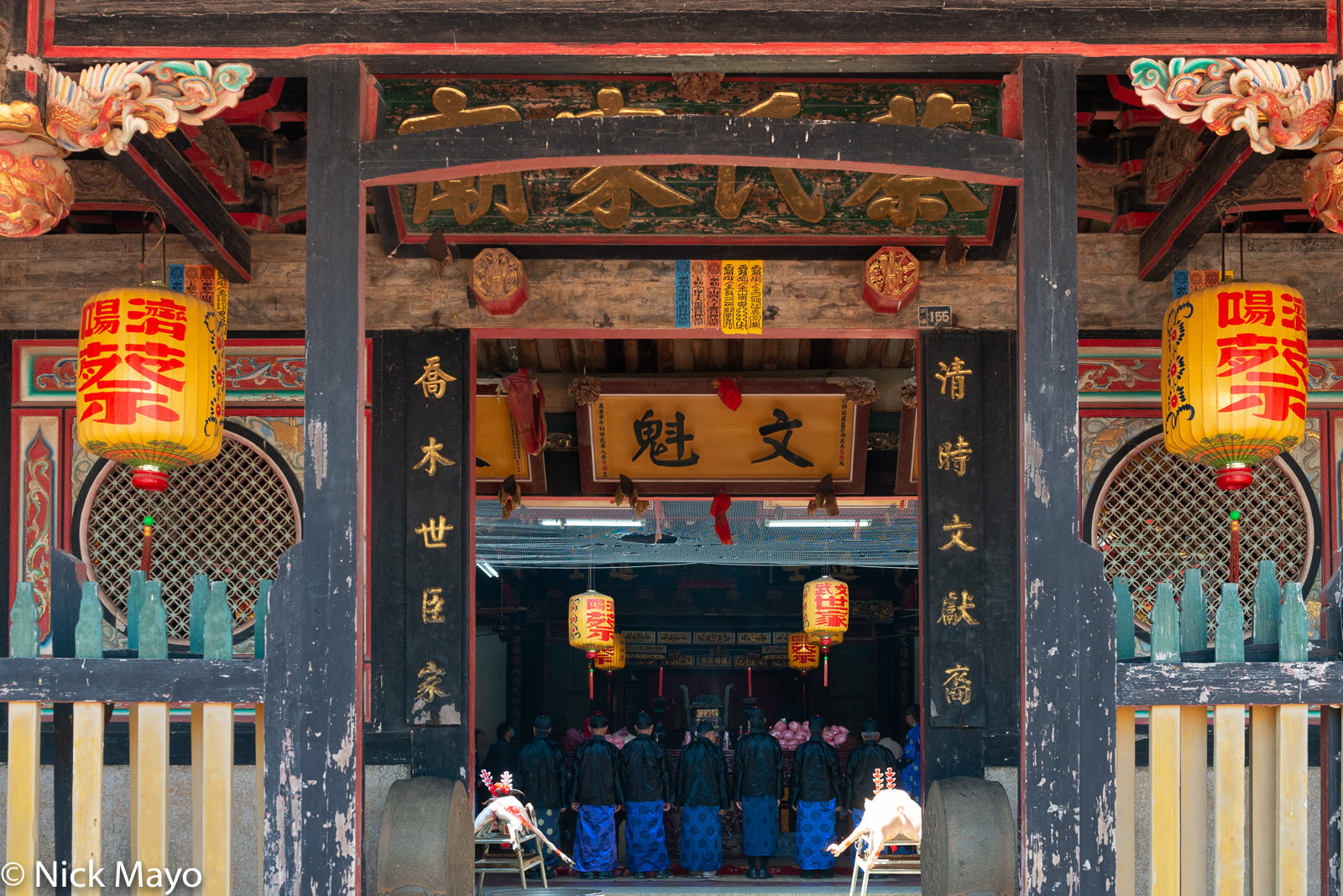 The semi annual religious ritual held by the Tsai clan at the temple in Qionglin village on Kinmen.