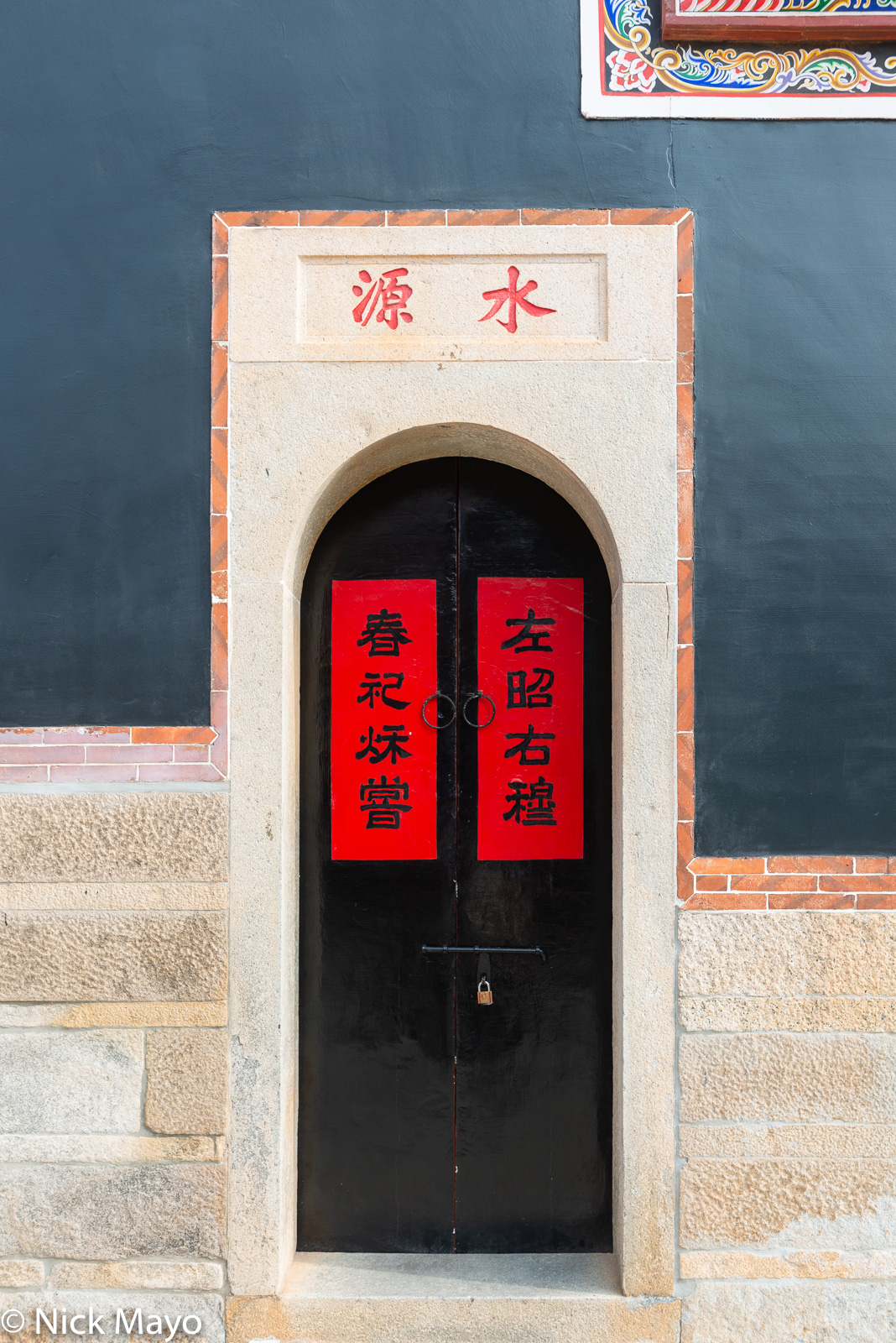 A doorway at the Qing dynasty military HQ building in Jincheng on Kinmen.