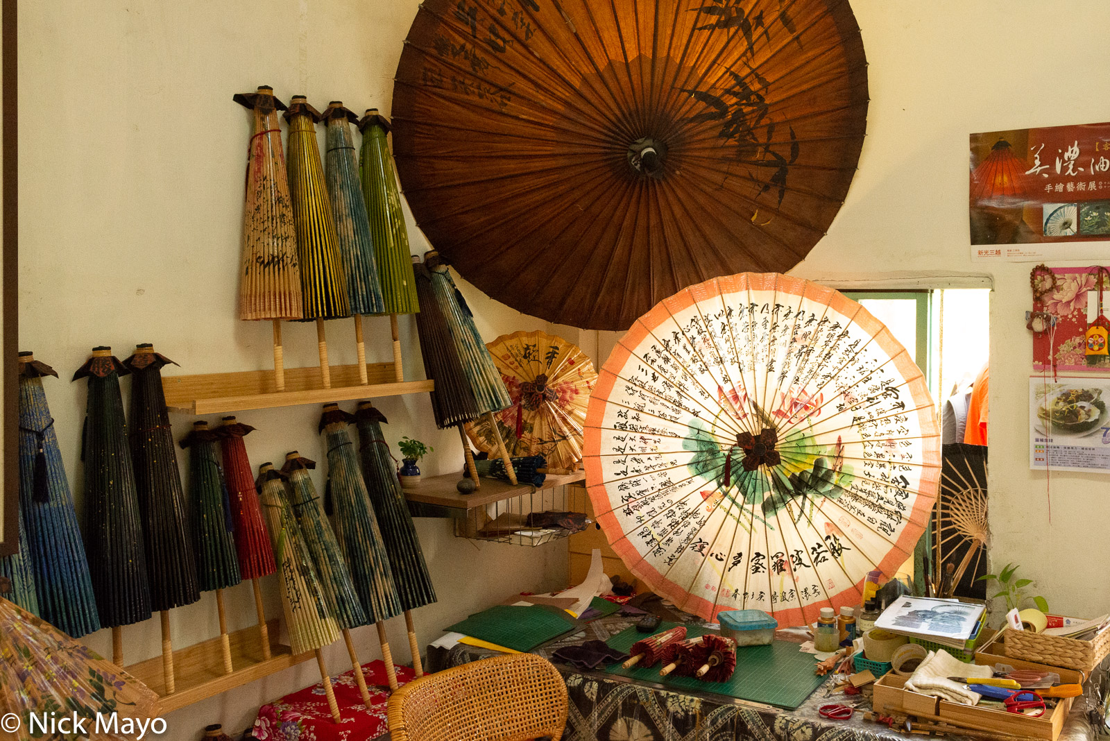 The studio of the Meinong K.C.S. Umbrella company, makers of traditional hand manufactured paper umbrellas.