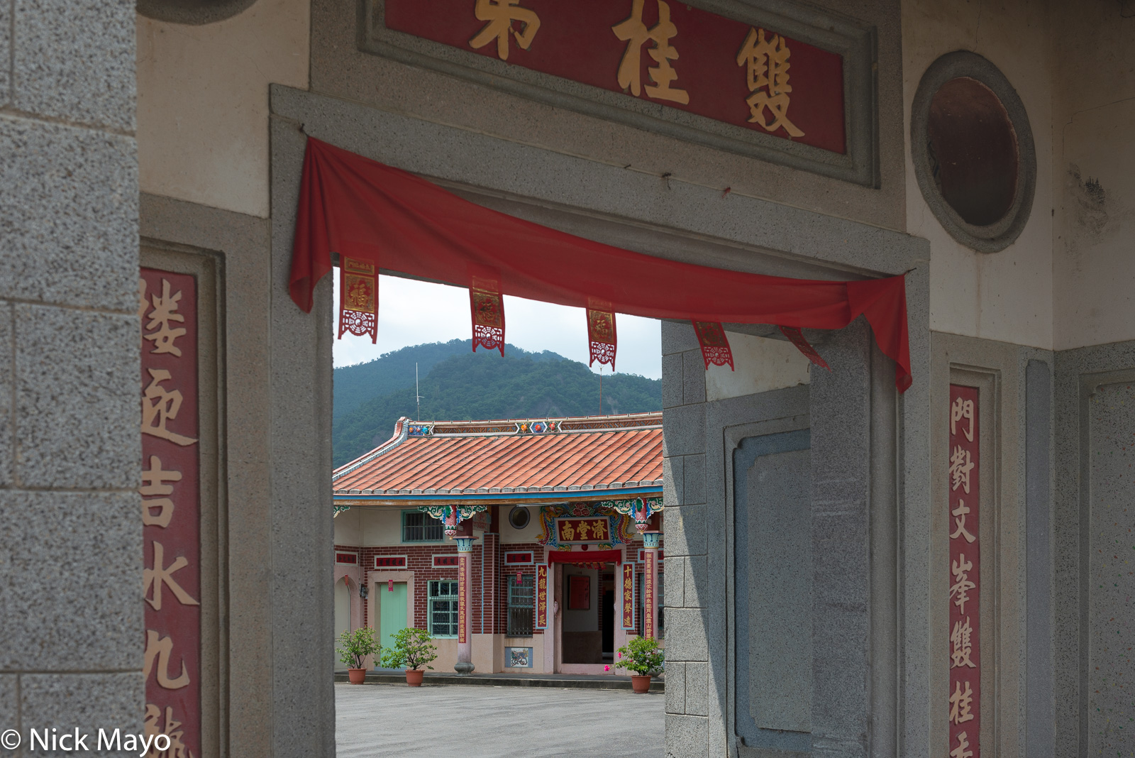 The Lin family temple, a Hakka family living in Meinong in Kaohsiung County.